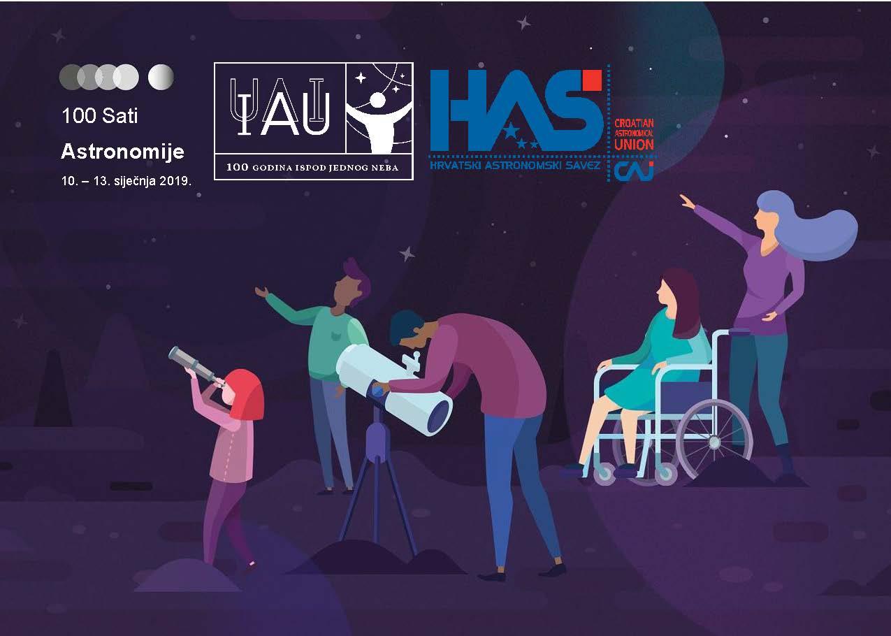 100 sati astronomije (10. - 13.01.2019.)