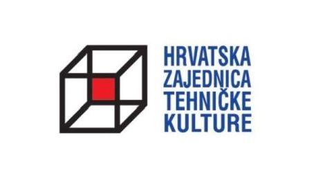 Javni raspis za dodjelu javnih priznanja, počasnih zvanja i Nagrade Hrvatske zajednice tehničke kulture za 2018. godinu
