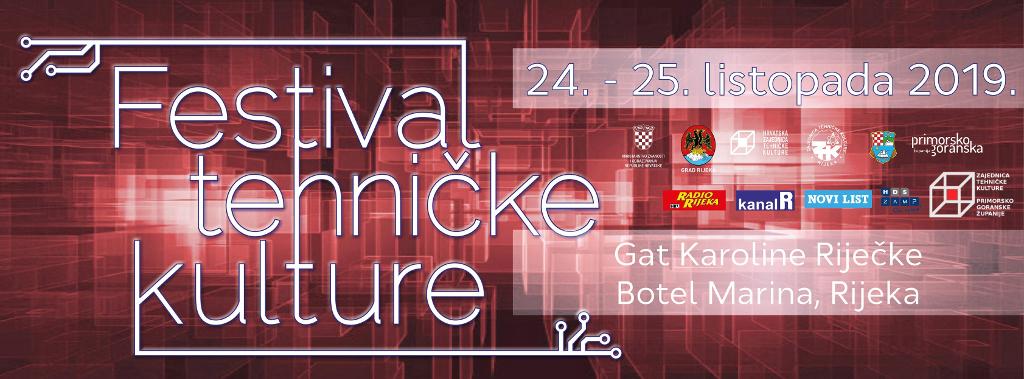 Festival tehničke kulture u Rijeci