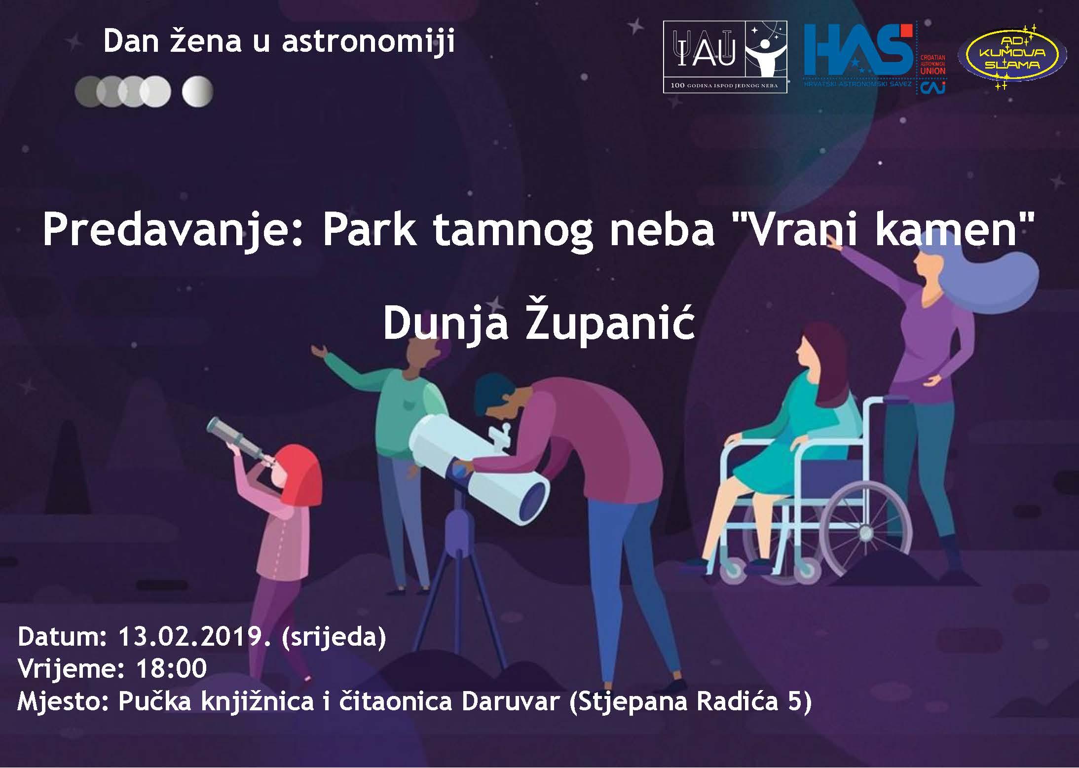 Daruvar (13.02.2019.) - Predavanje: Park tamnog neba Vrani Kamen
